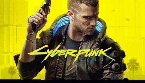 Cyberpunk 2077's data hacked in February has started to circulate online
